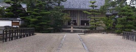 法輪寺 is one of お気に入り.