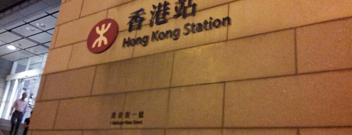 MTR Hong Kong Station is one of Mon Carnet de bord.