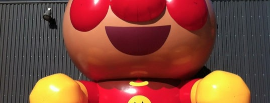 Yokohama Anpanman Children's Museum is one of etc3.