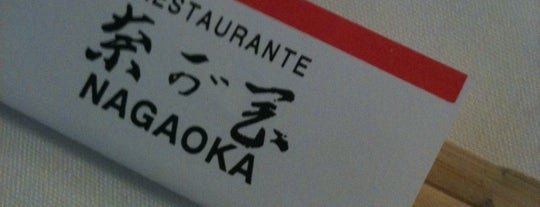 Nagaoka is one of Colonia Nápoles (Mexico City) Best Spots.