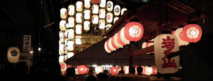 岩戸山 is one of 祇園祭 - the Kyoto Gion Festival.