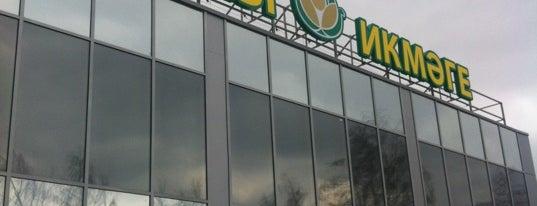 Челны-Хлеб №45 is one of Продуктовые магазины.