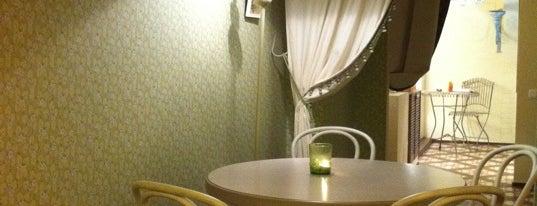Прекрасная Зеленая is one of Рестораны.