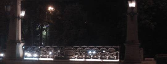 Eagles' Bridge is one of Great Outdoors in София.