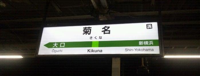 "JR Kikuna Station is one of ""JR"" Stations Confusing."