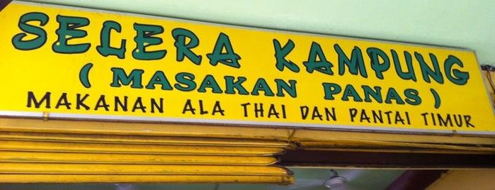 Selera Kampung Medan Jaya is one of Top 10 places to try this season.