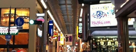 Osaka Hits!