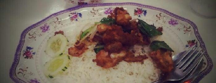 ร้านอาหารอิสลามบังยีหยา is one of ร้านอาหารมุสลิม.