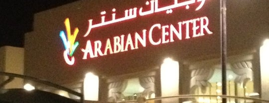 Arabian Center العربي سنتر is one of Dubai Food.