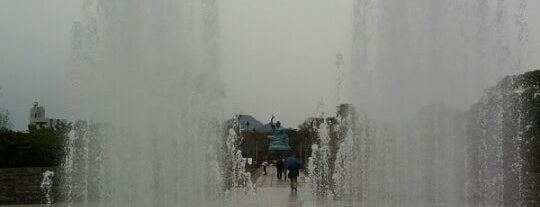 平和の泉 is one of 長崎市 観光スポット.