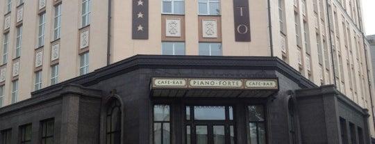 ALFAVITO Kyiv Hotel is one of Отели.