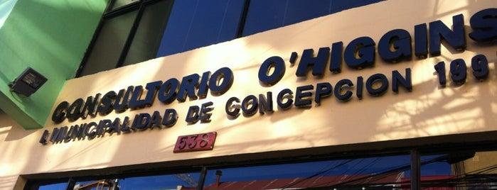 Hospitales y consultorios del ss concepci n for Sala 7 concepcion