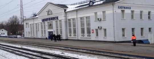 Ж/Д вокзал Дзержинск is one of Транссибирская магистраль.