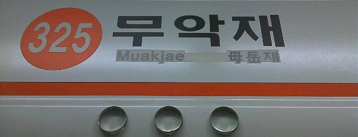 Muakjae Stn. is one of Subway Stations in Seoul(line1~4 & DX).