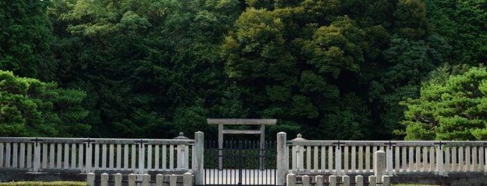 成務天皇 狹城盾列池後陵(佐紀石塚山古墳) is one of 天皇陵.