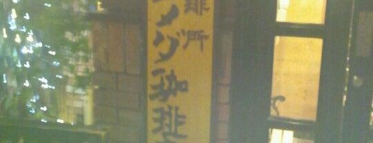コメダ珈琲店 昭和橋店 is one of ノマドスポット in 名古屋.