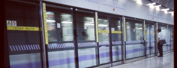 Siping Rd. Metro Stn. is one of Metro Shanghai.