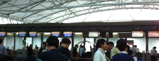Asiana Airlines Check-in Counter is one of ?8.
