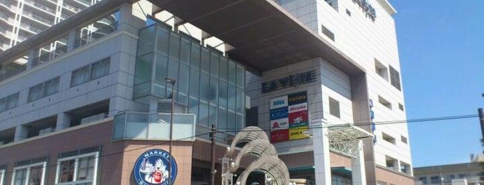La Vista is one of 横浜・川崎のモール、百貨店.