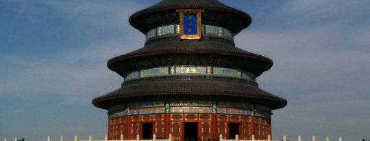 Temple of Heaven is one of Go Beijing or Go Home.