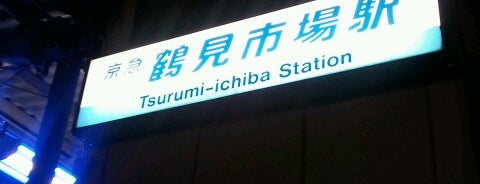 Tsurumi-ichiba Station (KK28) is one of 京急本線(Keikyū Main Line).