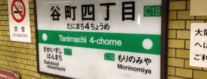 Chuo Line Tanimachi 4-chome Station (C18) is one of 通勤.
