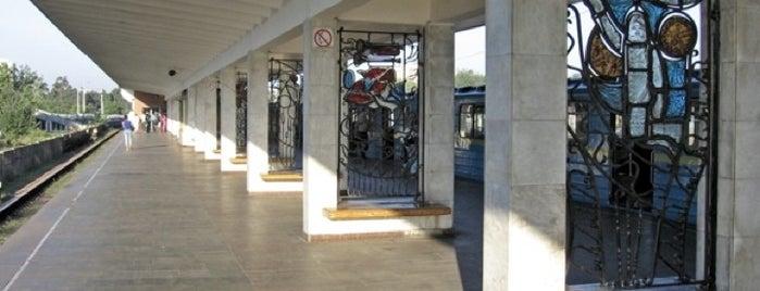 Станція «Лісова» is one of Київський метрополітен.