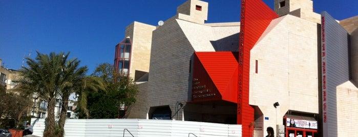 Tel Aviv Cinematheque is one of We Love Tel Aviv!  #4sqCities.