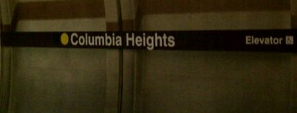 Columbia Heights Metro Station is one of WMATA Train Stations.