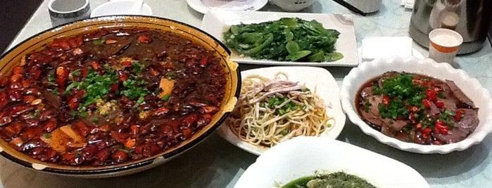 Chen's Mapo Beancurd is one of City Liste - Chengdu.