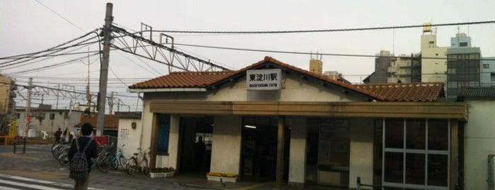 Higashi-Yodogawa Station is one of アーバンネットワーク 2.