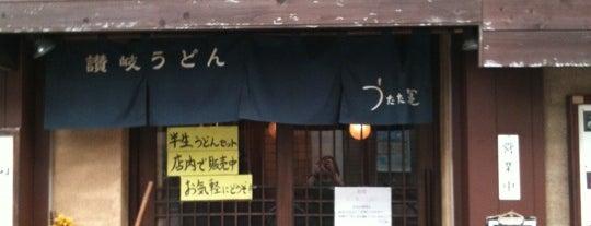 讃岐うどん うたた寝 is one of うどん.