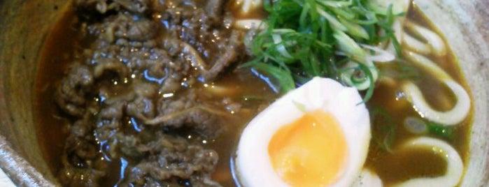 Udon Yamacho is one of Ebisu Hiroo Daikanyama Restaurant 1.
