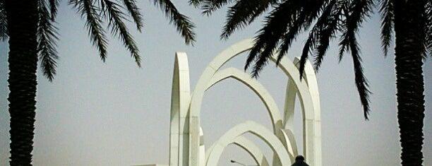 Al Bidda Park is one of Done List.