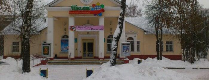 Полет is one of Московские кинотеатры | Moscow Cinema.