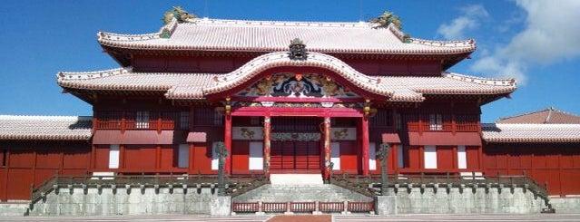 Shurijo Castle is one of 死ぬ前に訪れたい歴史ある場所.