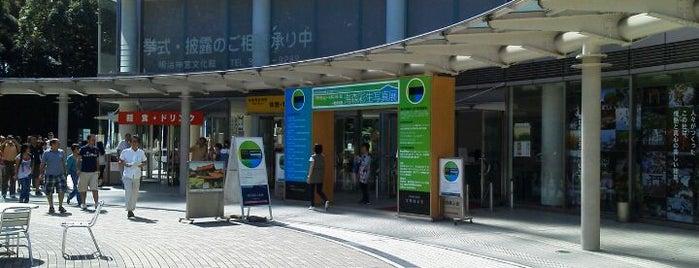 明治神宮文化館 is one of 東京散策♪.