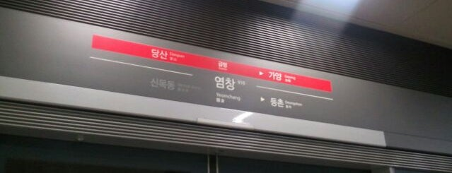 Yeomchang Stn. is one of Subway Stations in Seoul(line5~9).