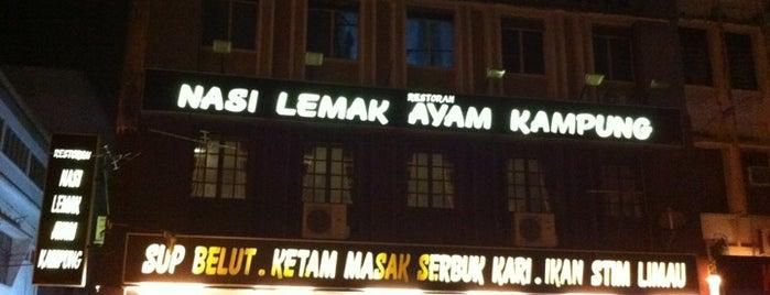 Restoran Nasi Lemak Ayam Kampung is one of Martel 님이 저장한 장소.