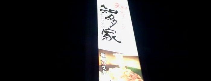 和ダイニング 知多家 is one of 新横浜マップ.