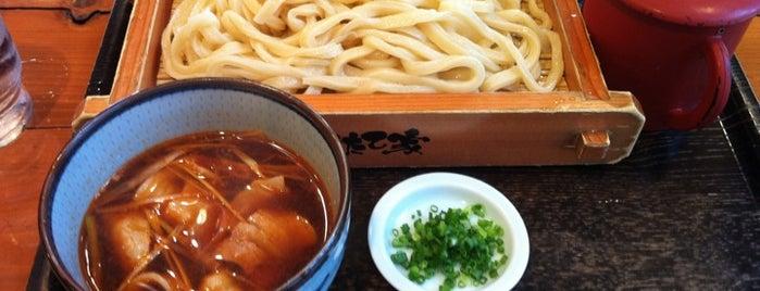 Uchitateya is one of テラめし倶楽部 その1.