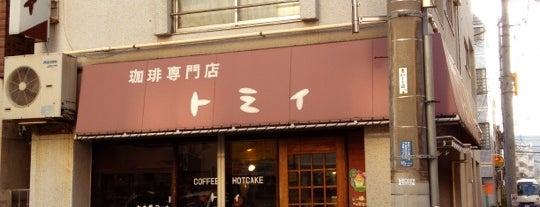 珈琲専門店 トミィ is one of Oshiage - Asakusa.