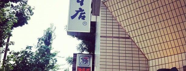 山本屋本店 栄本町通店 is one of 思い出し系.