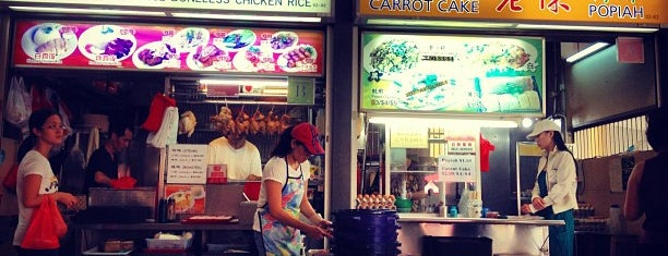 Tiong Bahru Market & Food Centre is one of To-Do in Singapore.