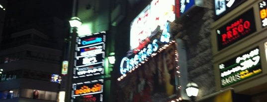 Humax Cinema is one of 遊び場所.