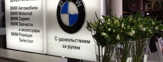 """Авилон BMW is one of 5 Анекдоты из """"жизни"""" и Жизненные """"анекдоты""""!!!."""