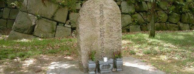 秀頼・淀殿ら自刃の地 is one of 中世・近世の史跡.