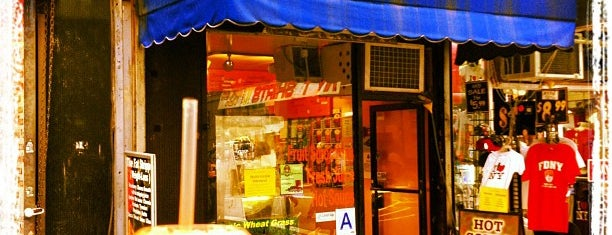 Small Peace Soup & Smoothie is one of NYC Food.