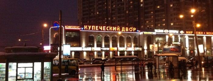 ТК «Купеческий двор» is one of St. Petersburg.