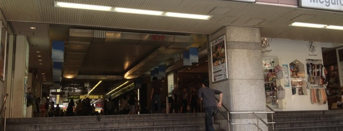 JR Meguro Station is one of 駅.